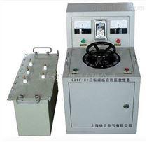 GDSF-81 三倍频感应耐压发生器