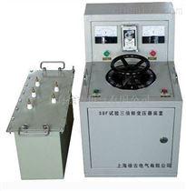 SBF试验三倍频变压器装置