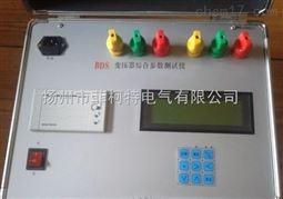 HQ901变压器空负载特性测试仪