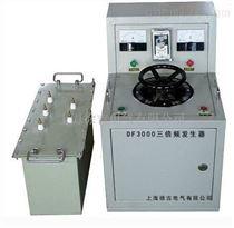 ZSF81三倍频发生器