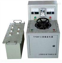 TPSBF三倍频发生器