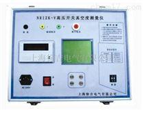 NRIZK-V高压开关真空度测量仪
