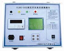 TLHG-302高压开关真空度测量仪