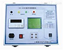 SX-2000型真空度测量仪