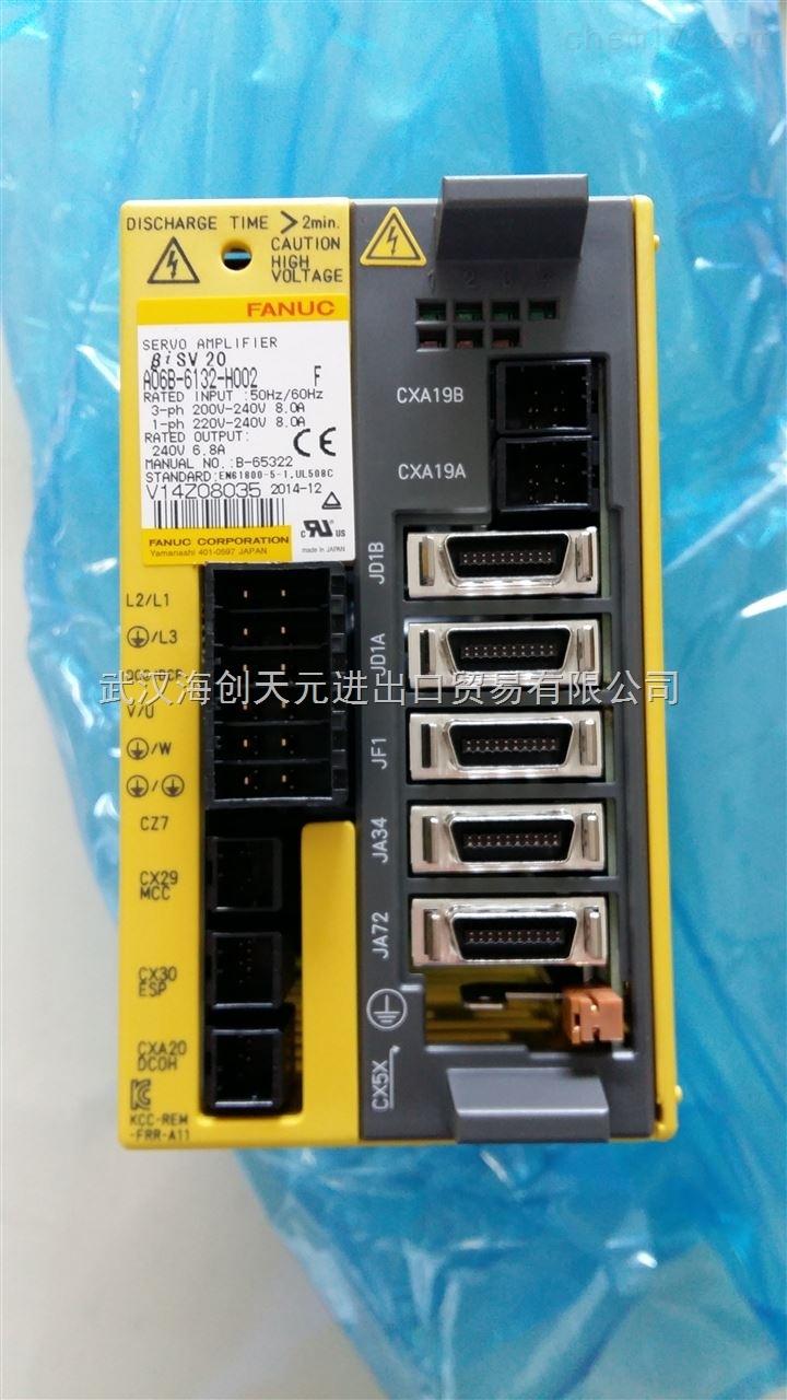 fanuc伺服放大器a06b-6132-h002