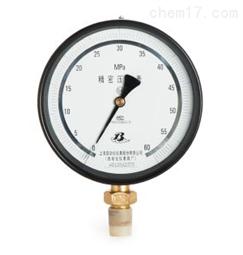 YB-150A YB-150B精密压力表
