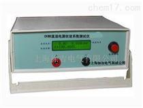 CKWB型直流电源纹波系数测试仪