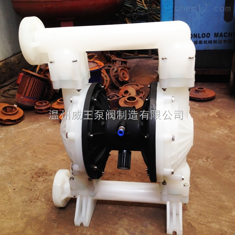 QBY型工程塑料气动隔膜泵,QBY型工程塑料气动隔膜泵价格|报价