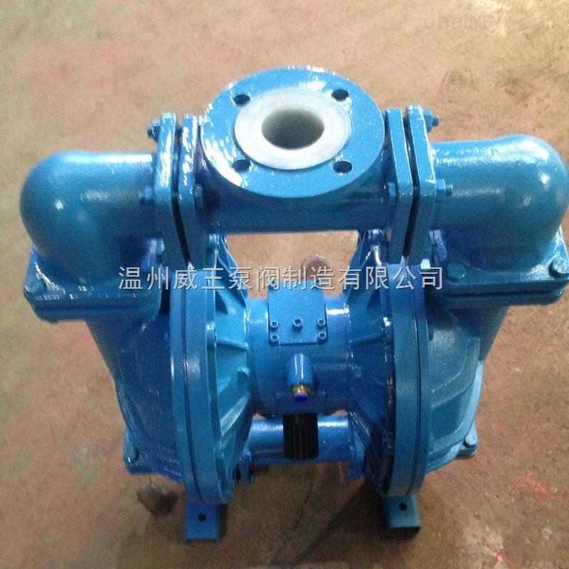 供应衬氟气动隔膜泵型号、参数、扬程,选型DBY电动隔膜泵