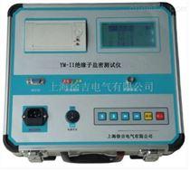 YM-II绝缘子盐密测试仪
