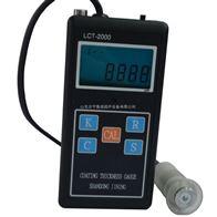 LCT-2000系列便携式涂层测厚仪