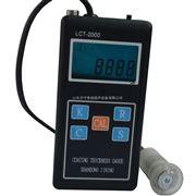 新型LCT-3000系列多功能涂层测厚仪