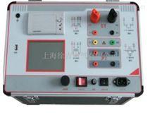 WXHG-B 互感器综合测试仪