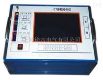 HYCT-100 CT参数分析仪