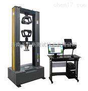 金属材料拉力试验机价格,金属材料拉伸试验机厂家