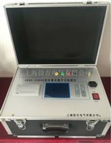 GDKC-2000B变压器有载开关检测仪