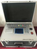 GYYC变压器有载分接开关参数测试仪