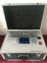 DLYZ变压器有载调压开关测试仪