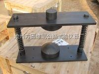 供应混凝土路面砖劈裂抗拉强度试验装置(夹具