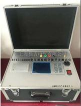 BYKC-2000变压器有载分接开关测试仪