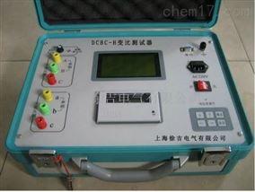 DCBC-H变比测试器