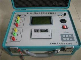 RSBC-Ⅲ自动变比组别测试仪