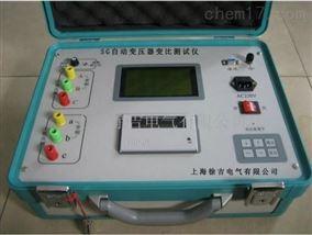 SG自动变压器变比测试仪