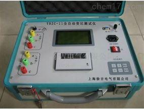 QBC-3628G全自动变比测试仪
