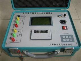 XJ-BC变压器变比全自动测量仪