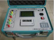 BZC变压器变比全自动测量仪