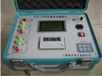 ATR-2D变压器变比测量仪
