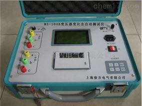 MS-100B全自动变压器变比测试仪