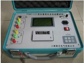 TYBC-III全自动变压器变比测试仪