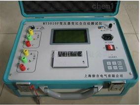MY3010F变压器变比全自动测试仪