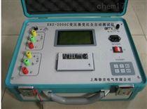 EBZ-2000C变压器变比全自动测试仪