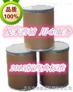 药用级苯酚/1公斤苯酚价格/药用级石碳酸/资质齐全