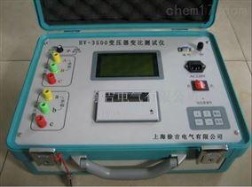 HV-3500变压器变比测试仪