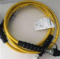 恩派克ENERPAC高压软管HC7206
