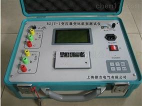 BZJT-I变压器变比组别测试仪