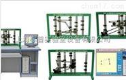 机构运动创新组合设计实训台 机械原理与设计实训装置