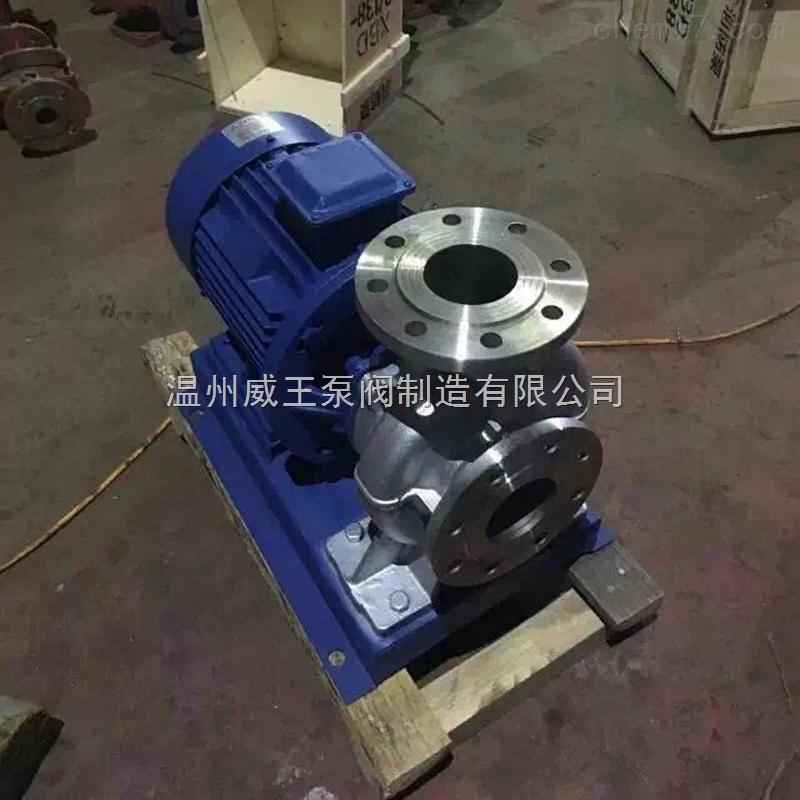 ISWH卧式不锈钢管道离心泵