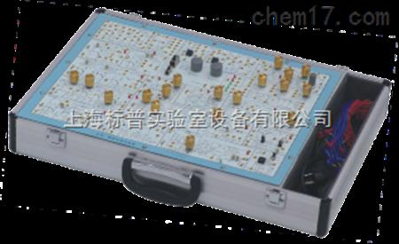 高频模拟电路实验箱|实验箱操作实训设备