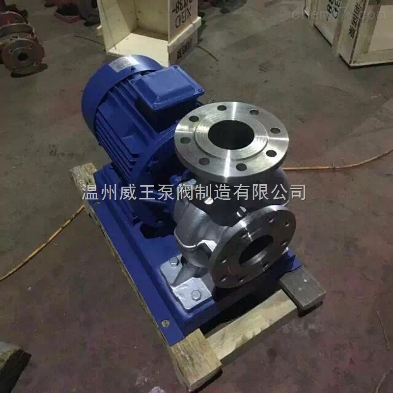 ISWH卧式管道离心泵,化工泵