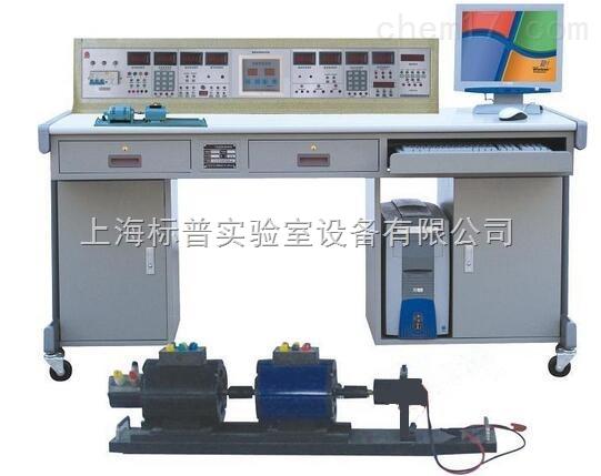 电机维修及检测技能实训装置|维修电工技能实训考核装置