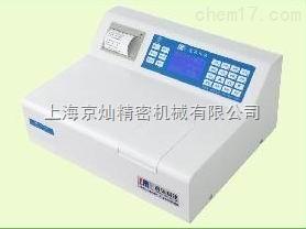 多参数测定仪5B-3B(H)