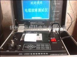 TE7600电缆故障测试仪