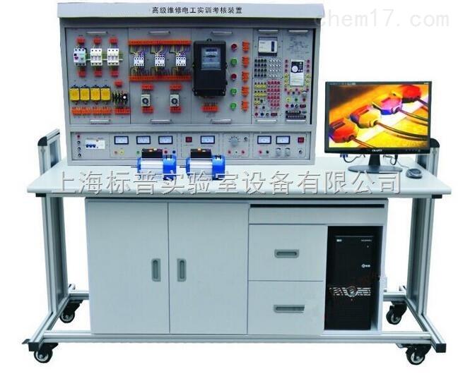 高级维修电工实训考核装置(普通型)|维修电工技能实训考核装置