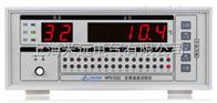 HPS1032多路温度巡检仪