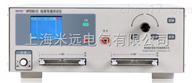 HPS9820线束通断测试仪