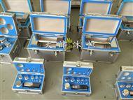 山东e2级不锈钢无磁砝码生产厂家